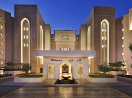 Al Manara, a Luxury Collection Hotel, Saraya Aqaba, accessible hotel in Aqaba