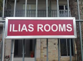 Ιlias rooms, hotel in Patra