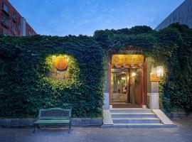 Michael's House Beijing, hotel in Beijing