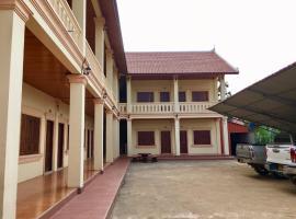 Meechaleun Guesthouse, hotel in Luang Prabang