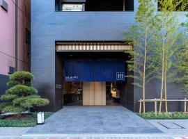 MIMARU TOKYO UENO INARICHO, hotel near Ueno Station, Tokyo