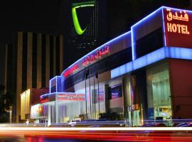 فندق كروان الفهد، فندق بالقرب من جامع الملك خالد، الرياض