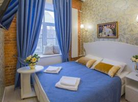 Catherine Art Hotel, hotel near Palace Square, Saint Petersburg