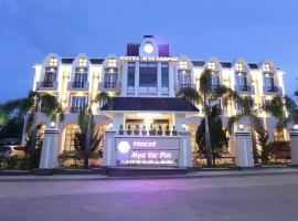 Hotel Mya Yar Pin, hotel in Kalaw