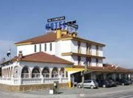 Hotel El Cortijo, hotel in Miajadas