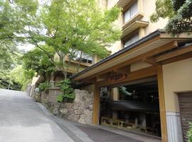 宮島ホテル まこと、宮島のホテル