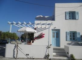 Kavalieros Studios, hotel near Papafragas Beach, Pachaina