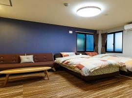 Guesthouse Goettingen Deluxe Twin Room - Vacation STAY 14487、京都市のホテル