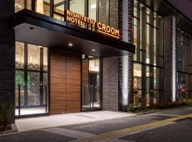 ナゴヤドーム 近く の ホテル