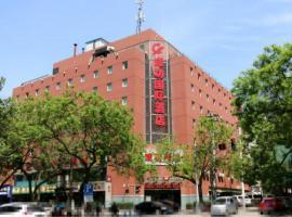 Chenggong International Hotel Xi'an, hotel in Xi'an