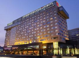Four Points By Sheraton Beijing, Haidian, hotel near Summer Palace, Beijing