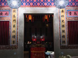 Su Yang B&B, hotel in Jincheng