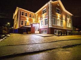 Volna Hotel, hotel in Baltiysk