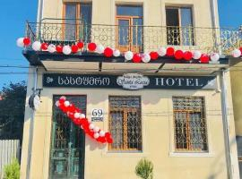 SANTA LUCIA, hotel in Kutaisi