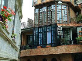 Babilina B&B, отель типа «постель и завтрак» в Тбилиси