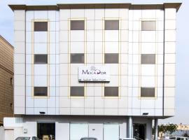 موكادور للأجنحة الفندقية فرع النزهة، فندق في الرياض