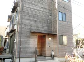 Plage Yuigahama, affittacamere a Kamakura