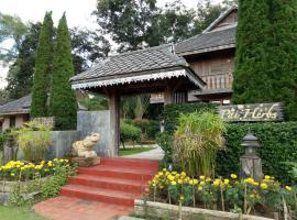 Pai Herbs Resort, hotel en Pai