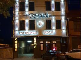 Hotel Royal, hotel in Krasnodar