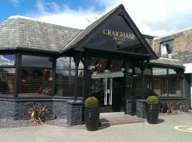 The Craighaar Hotel, hotel in Aberdeen