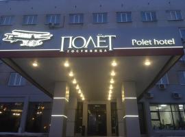 Гостиница Полёт Красноярск, отель в Красноярске