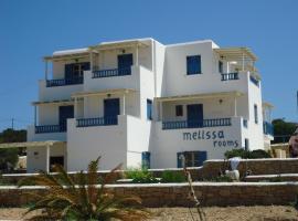 Melissa Rooms, accommodation in Koufonisia