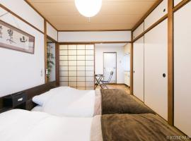 30 sec Peace Park! Japanese Cozy home 41, appartamento a Hiroshima