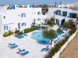 Dedalos Studios Naxos, vacation rental in Naxos Chora