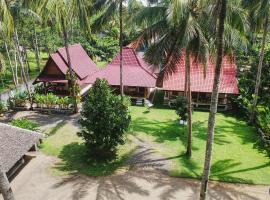 Sadati Home Stay, accessible hotel in Batukaras
