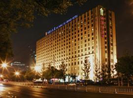 Inner Mongolia Grand Hotel, hotel em Pequim