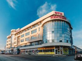 Гостиница Кентавр, отель в Ставрополе
