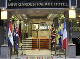 New Garden Palace Hotel, Hotel in Kairo