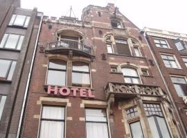Hotel Manofa, hotel near Dam Square, Amsterdam