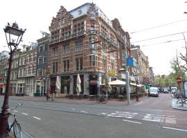 City Hotel, hotel near Skinny bridge, Amsterdam
