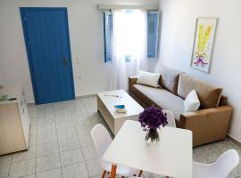 Flora Apartments | Dahlia, hotel in Drios
