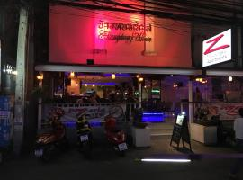 ZIP Lounge & Apartments, hotel near The Avenue Pattaya, Pattaya