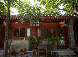 Jihouse Hotel, hotel in Beijing