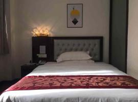 Viesnīca Silale Hotel pilsētā Džuhai