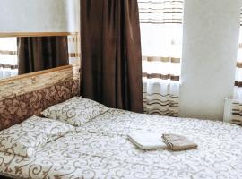 Hotel Rafinad, отель в Львове