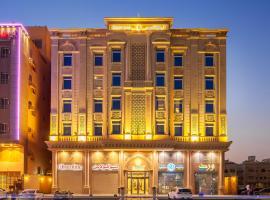 Western Lamar Hotel, hotel em Jeddah