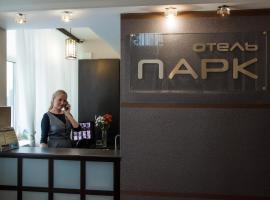 Hotel Park, отель в Дзержинске