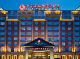 Ramada Beijing North, hotel in Changping