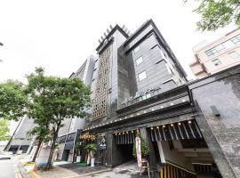 작전동 꿈의궁전, hotel near Gimpo International Airport - GMP, Incheon