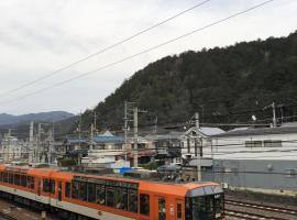 Benidaruma - Ichigo Daifuku、京都市のアパートメント
