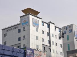 부산 부산역 근처 호텔 호텔 노아