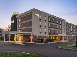 Home2 Suites By Hilton Warminster Horsham, accessible hotel in Warminster