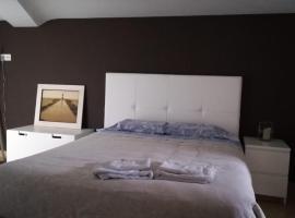 Apartamento Laura, hotel near Vigo Airport - VGO,