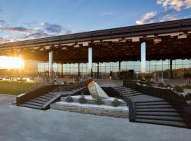 Tigre de Cristal Resort & Casino Владивосток, отель в Артеме