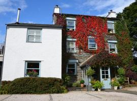 Haven Cottage, boutique hotel in Ambleside
