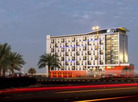 Aloft Dubai South, hotel near Al Maktoum International Airport - DWC,